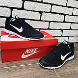 Кроссовки мужские Nike Free 3.0 10397 ⏩ [ 42 ], фото 4