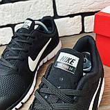 Кроссовки мужские Nike Free 3.0 10397 ⏩ [ 42 ], фото 5