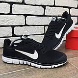 Кроссовки мужские Nike Free 3.0 10397 ⏩ [ 42 ], фото 6