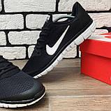 Кроссовки мужские Nike Free 3.0 10397 ⏩ [ 42 ], фото 7