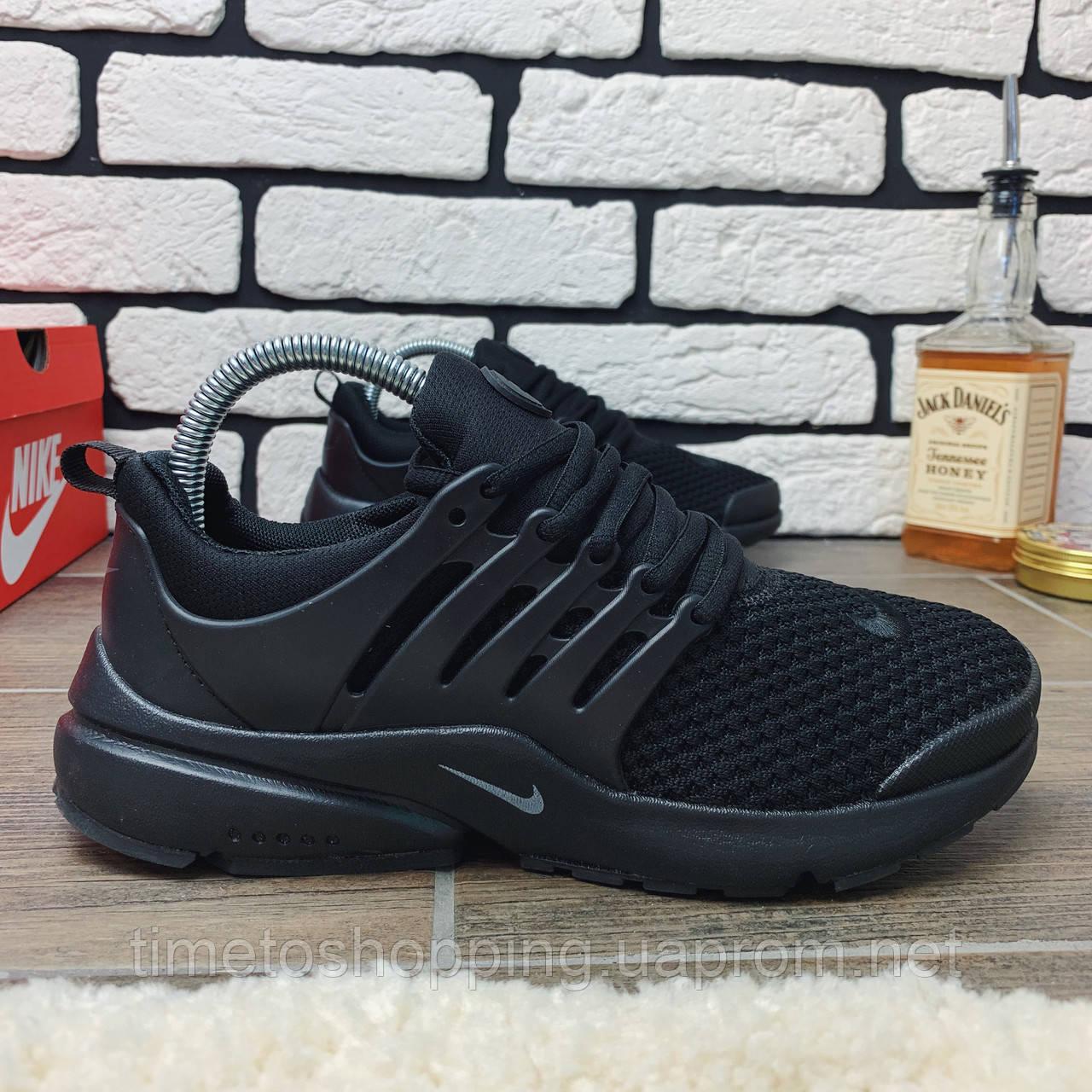 Кроссовки мужские Nike Presto 10898 ⏩ [ 40> ]