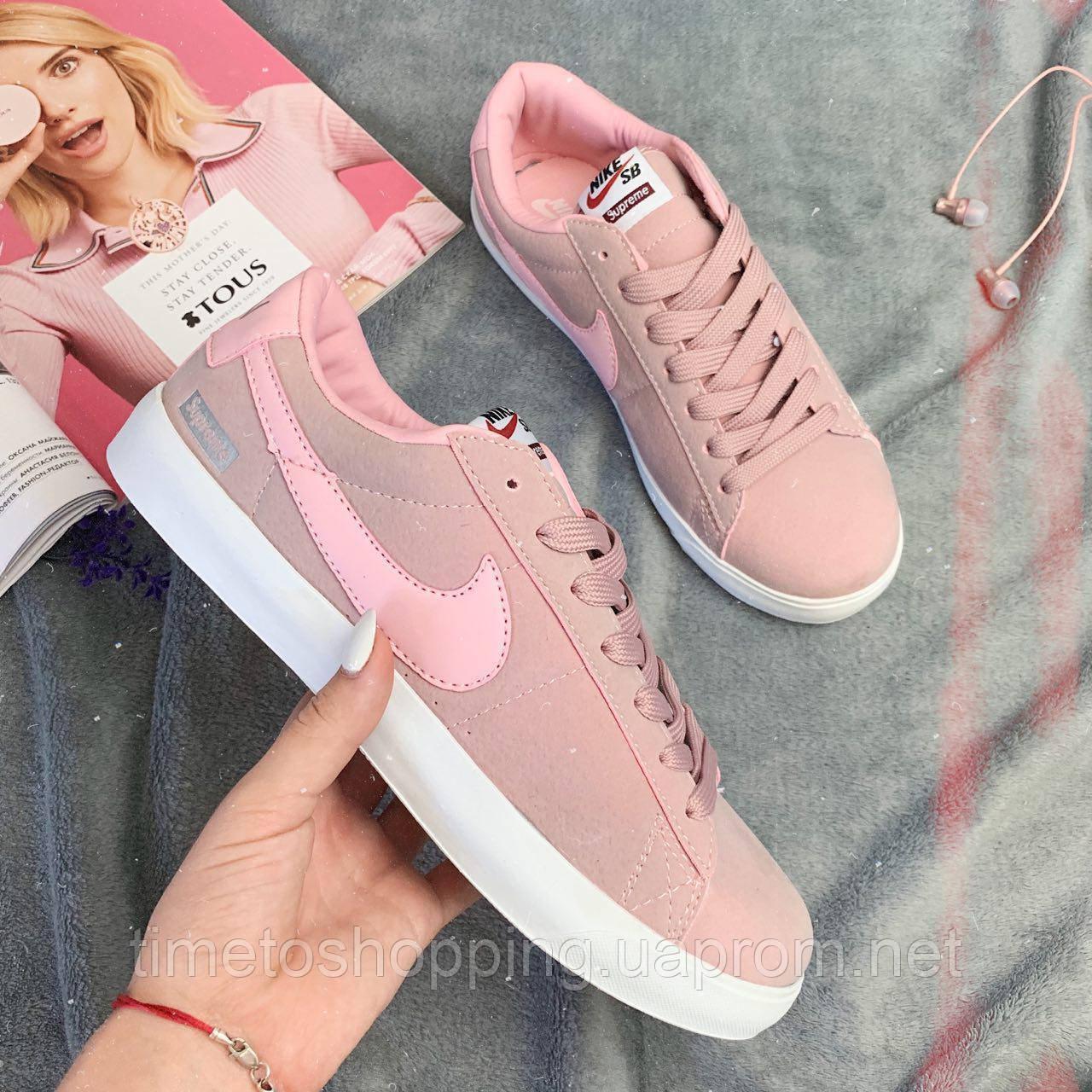 Кроссовки женские Nike SB  10014 ⏩ [ 40> ]