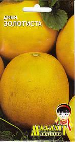 Семена Дыня Золотистая 3г Желтая (Малахiт Подiлля)