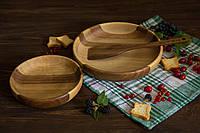Кухонні декоративна тарілка з дерева для фруктів і овочів, фото 1