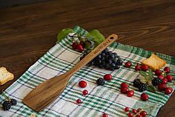 Кухонная деревянная лопатка для дома, ресторана, кафе (именная)