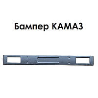 Бампер передний на КАМАЗ (Оригинал) 5511-2803010-10