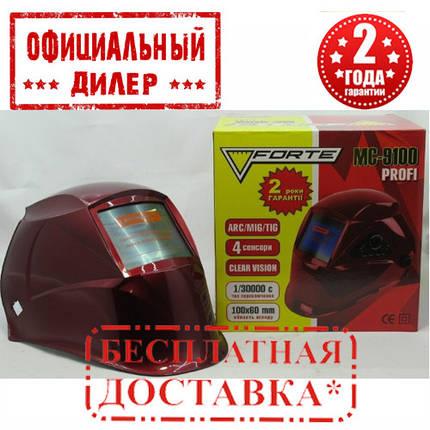 Сварочная маска хамелеон Forte MC-9100, фото 2
