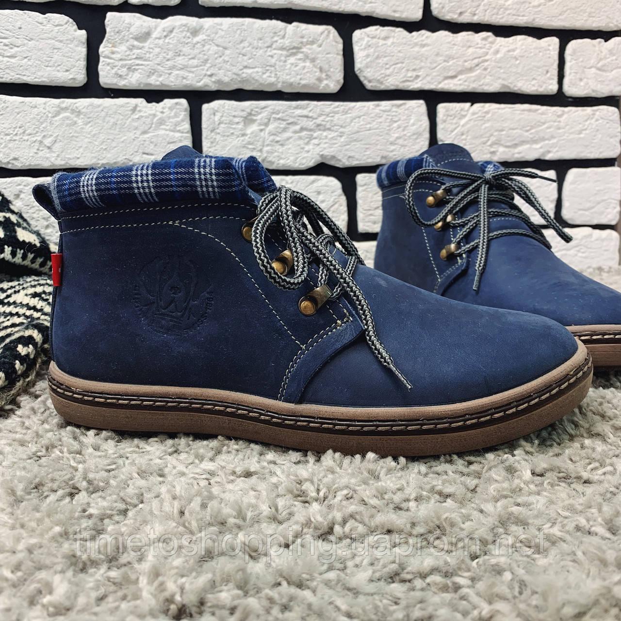 Зимові черевики (на хутрі) чоловічі Switzerland 13030 ⏩ [ 41,42 ]
