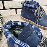 Зимові черевики (на хутрі) чоловічі Switzerland 13030 ⏩ [ 41,42 ], фото 2