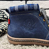 Зимние ботинки (на меху) мужские Switzerland  13030 ⏩ [ ТОЛЬКО  42 РАЗМЕР ], фото 4
