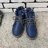 Зимові черевики (на хутрі) чоловічі Switzerland 13030 ⏩ [ 41,42 ], фото 7