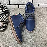 Зимові черевики (на хутрі) чоловічі Switzerland 13030 ⏩ [ 41,42 ], фото 8