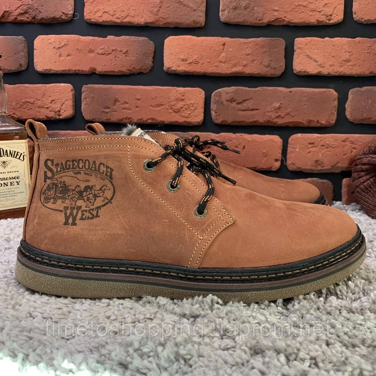 Зимние ботинки (на меху) мужские Montana 13027 ⏩ [ 43 последний размер]