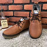 Зимние ботинки (на меху) мужские Montana 13027 ⏩ [ 43 последний размер], фото 5