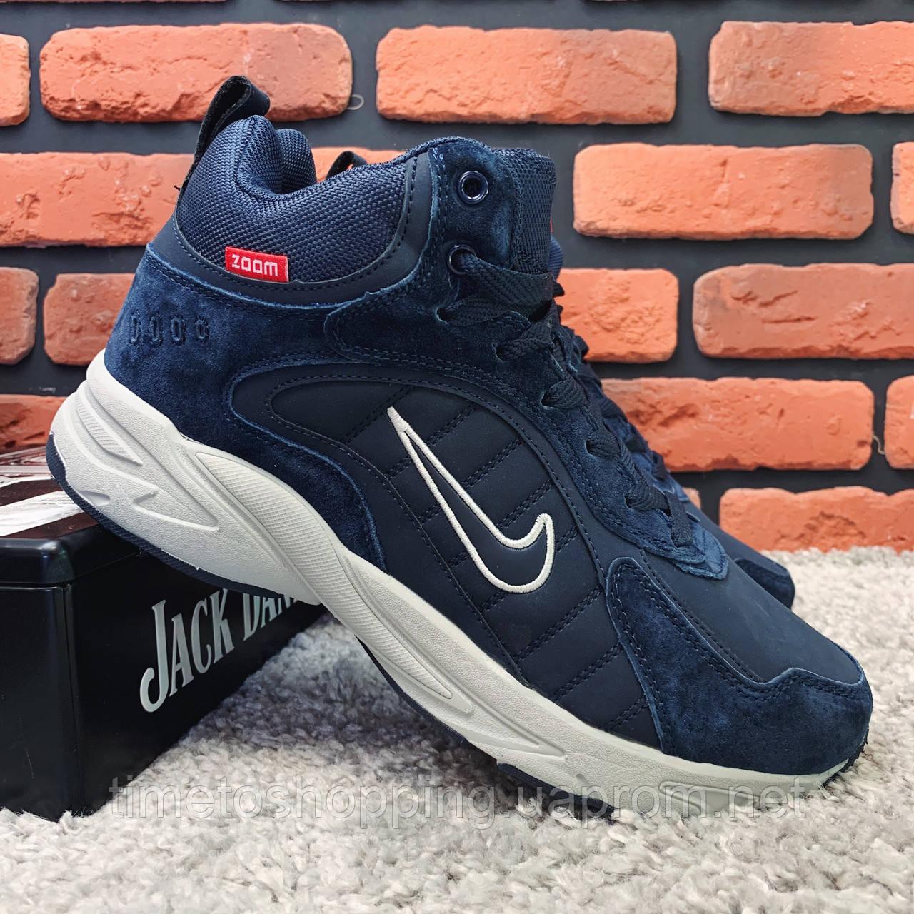 Зимние кроссовки (на меху) мужские Nike Zoom 1-026 (реплика) ⏩ [ТОЛЬКО 41, 43 РАЗМЕР]