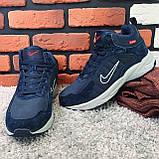 Зимние кроссовки (на меху) мужские Nike Zoom 1-026 (реплика) ⏩ [ТОЛЬКО 41, 43 РАЗМЕР], фото 2