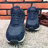 Зимние кроссовки (на меху) мужские Nike Zoom 1-026 (реплика) ⏩ [ТОЛЬКО 41, 43 РАЗМЕР], фото 5