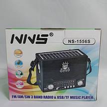 Радиоприемник NS-1556S с солнечной панелью Красный, фото 3