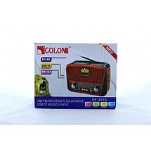 Радиоприёмник Golon RX-455S с солнечной панелью Красный, фото 3