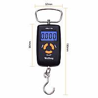 Электронные ручные весы-безмен WeiHeng WH-A05 45 кг
