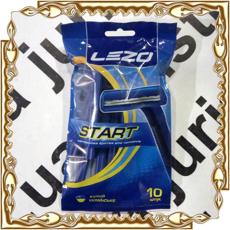 Станки для бритья LEZO Start 10 шт./уп.