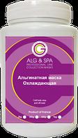 Algmask Альгинатная маска с ментолом охлаждающая для лица и тела