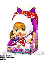 Куклы Cry Babies RY802/803