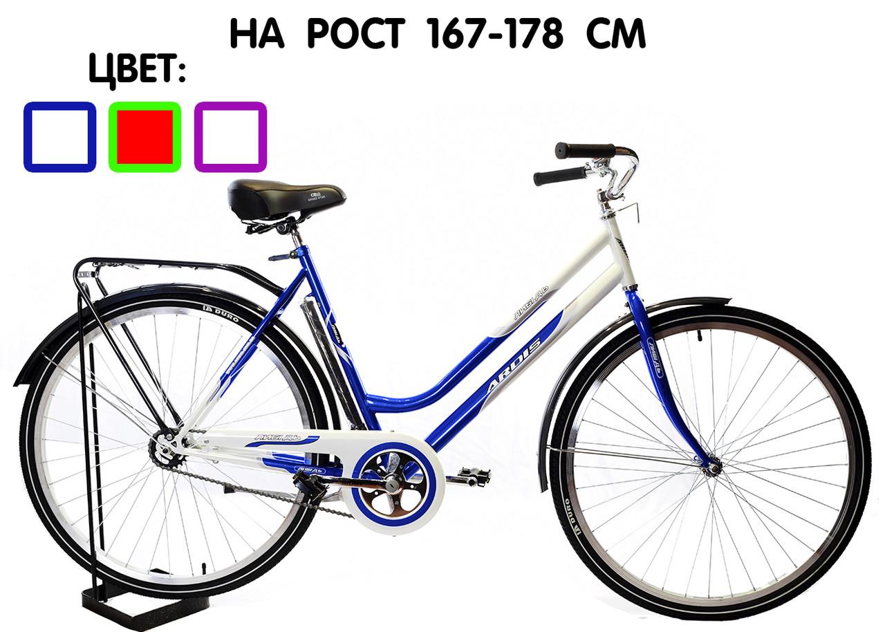 """Городской велосипед 28"""" Ardis Либідь"""