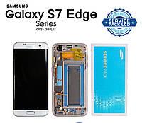 Дисплей + сенсор Samsung G935 Galaxy S7 edge Белый с рамкой Оригинал 100% SERVICE PACK GH97-18533D