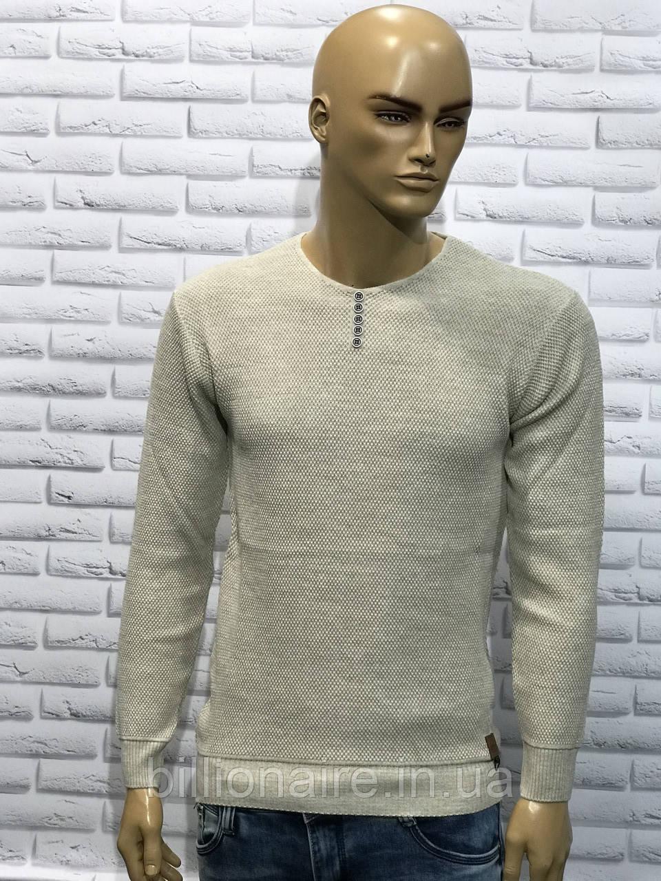 Стильний чоловічий светр