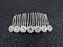 Гребень в прическу 8.5 см серебристый металл с кристаллами, фото 2