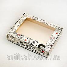 Коробка для пряника 192*148*40 з вікном АБСТАКЦІЯ ЧОРНО-БІЛА