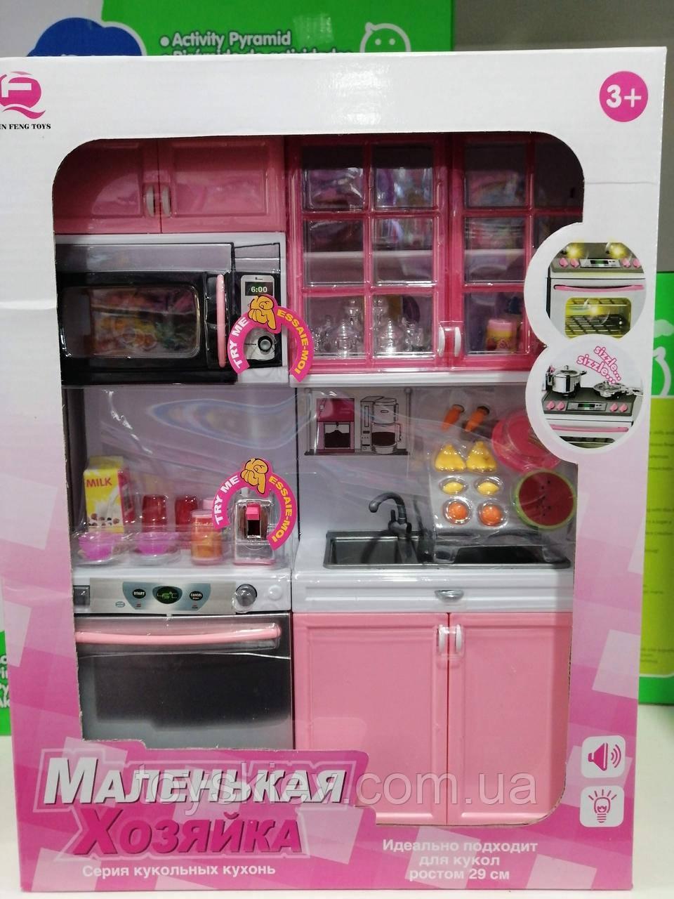 Кукольная кухня Маленькая хозяйка с аксессуарами 26216P/R