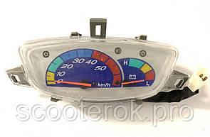 Спидометр электрический Navigator/Honda