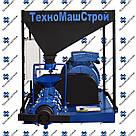 Екструдер зерновий ЕГК-350, фото 2
