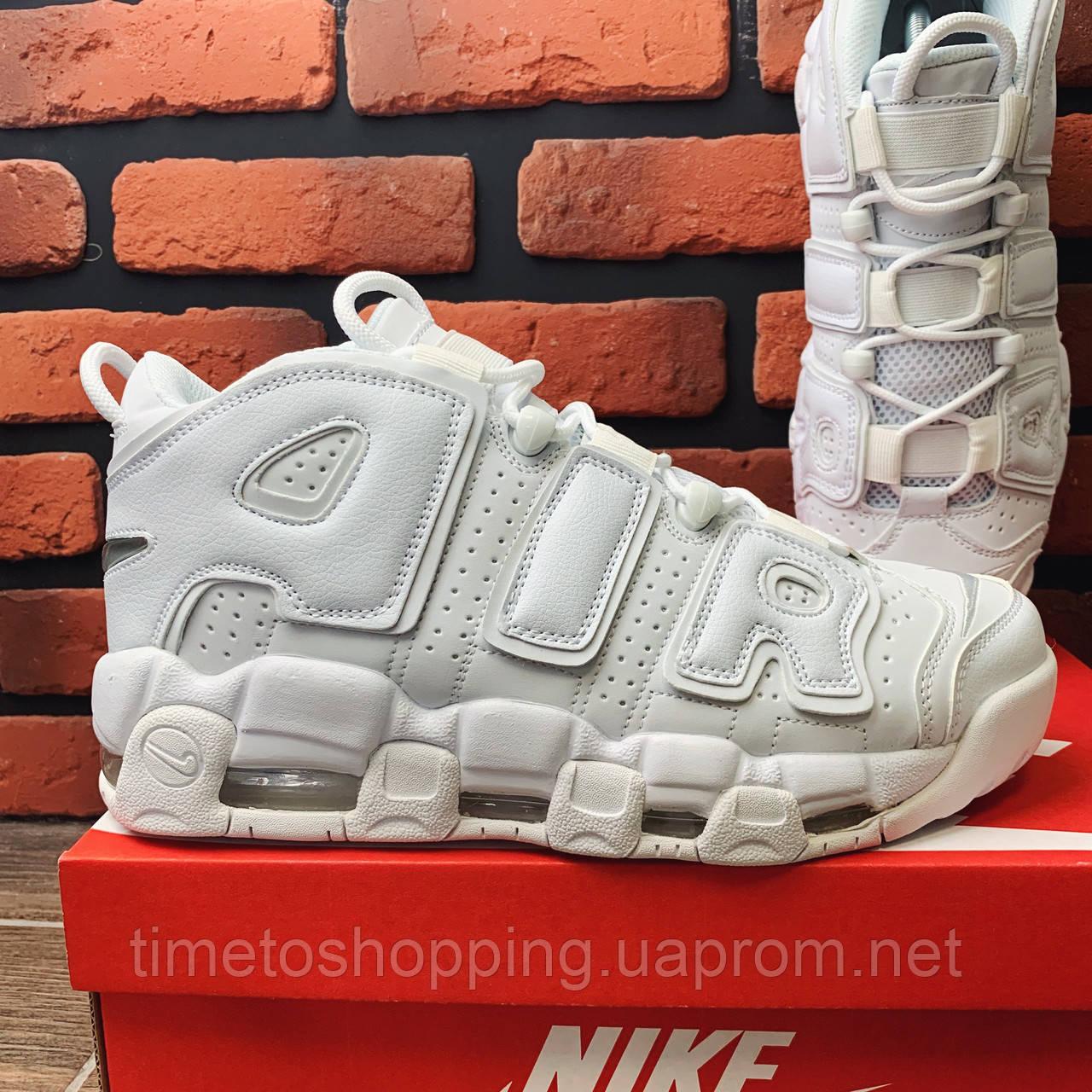 Мужские Nike More Uptempo 1174 ⏩ [ РАЗМЕР 43,44.45 ]