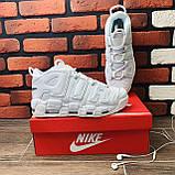 Мужские Nike More Uptempo 1174 ⏩ [ РАЗМЕР 43,44.45 ], фото 4