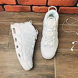 Мужские Nike More Uptempo 1174 ⏩ [ РАЗМЕР 43,44.45 ], фото 5