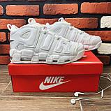 Мужские Nike More Uptempo 1174 ⏩ [ РАЗМЕР 43,44.45 ], фото 8