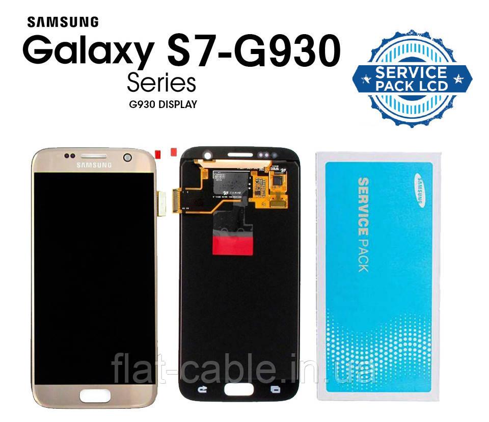 Дисплей + сенсор Samsung G930 GALAXY S7 GOLD Оригинал 100% SERVICE PACK GH97-18523C
