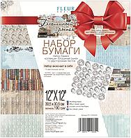 """Набор бумаги """"Блошиный рынок"""" 30,5х30,5 подарочный, 10 двусторонних листов + подарок Трафарет"""