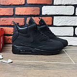 Термо-кросівки чоловічі Nike Air Max 1181 ⏩ [ 41,42,43,44 ], фото 3
