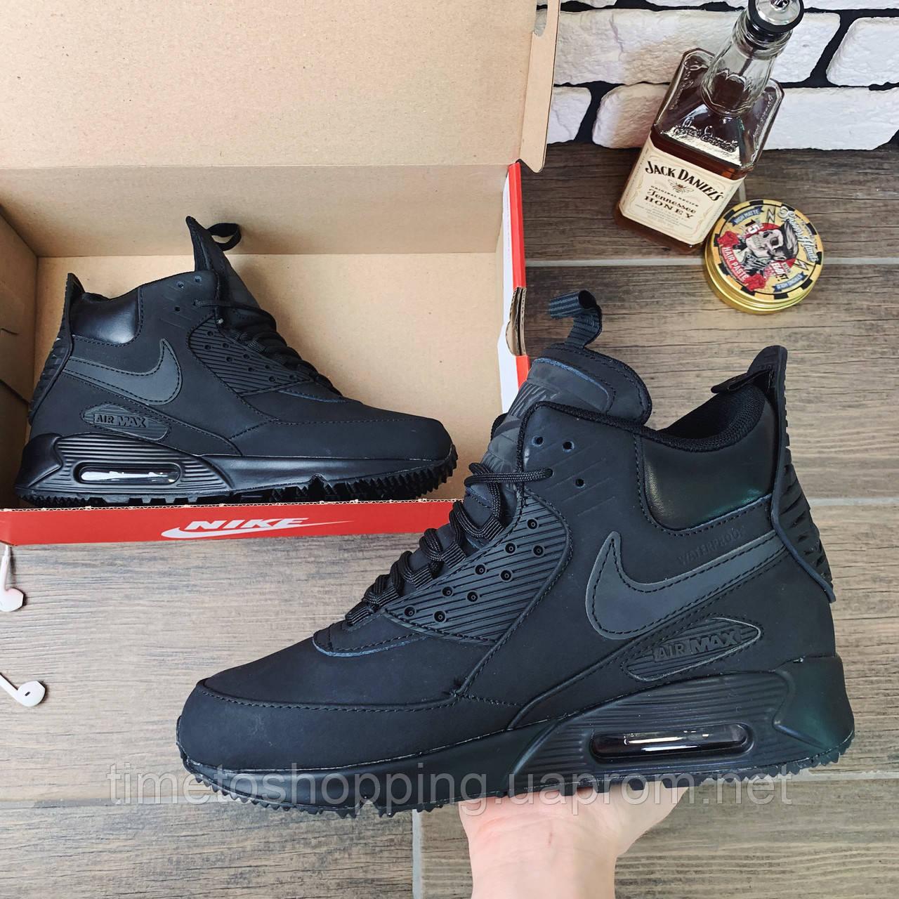Термо-кросівки чоловічі Nike Air Max 1181 ⏩ [ 41,42,43,44 ]