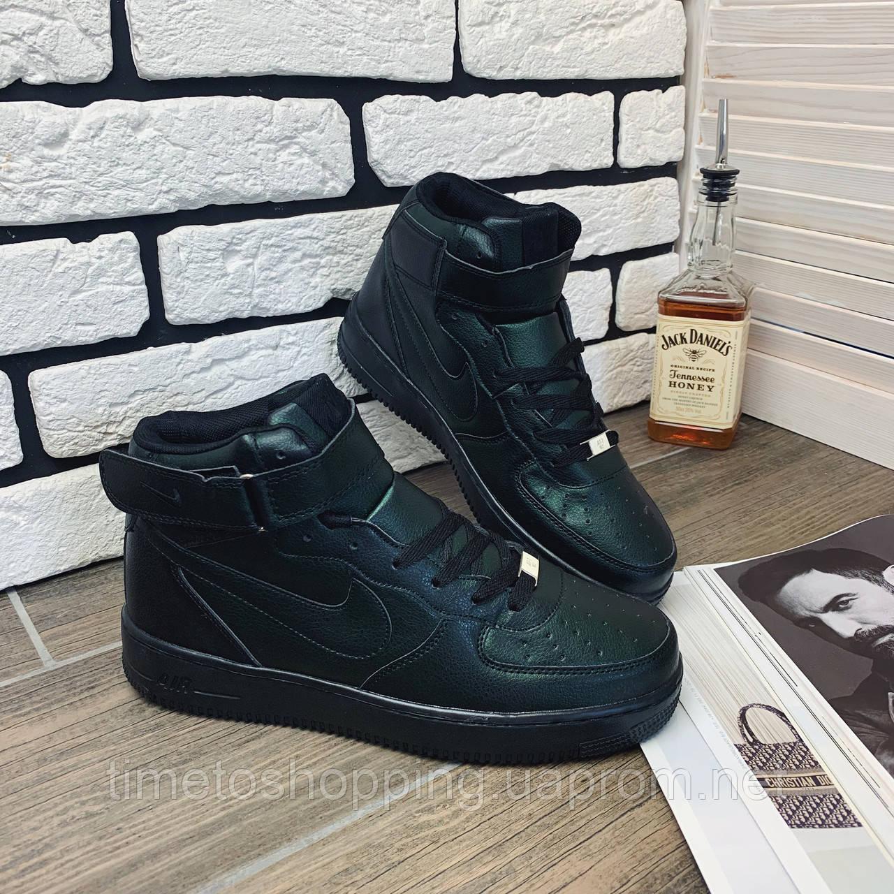 Кроссовки мужские Nike Air Force  00053 ⏩ [ 41.42.43 ]