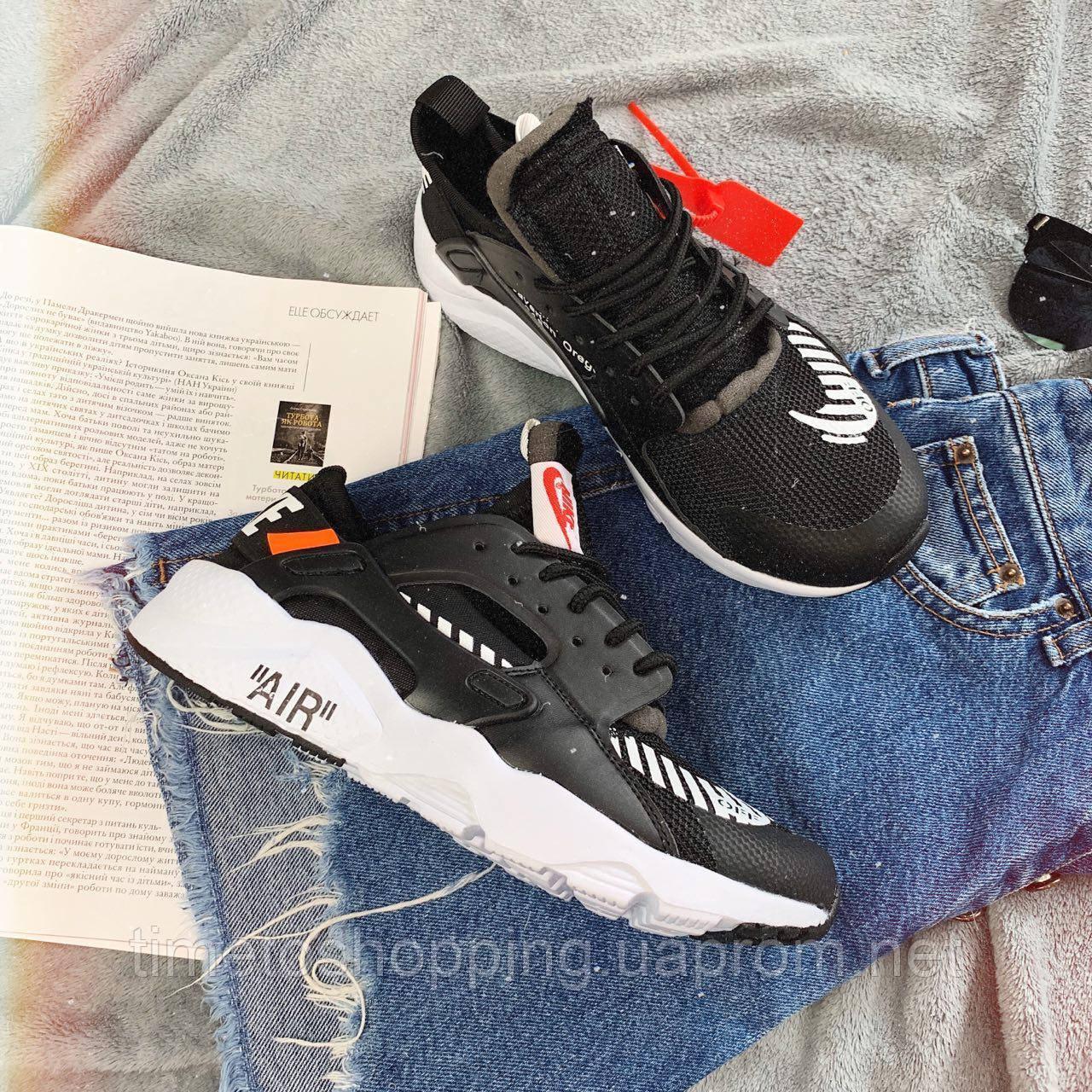 Кроссовки женские Nike Huarache x OFF-White  00055 ⏩ [ 37.38.39.40 ]