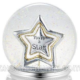 """Стеклянный музыкальный шар """"Именная звезда"""" (США). Диаметр: 12 см."""