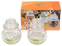 Банки стеклянные Stenson герметичные 150мл (цена за набор 2 шт) J002-2728