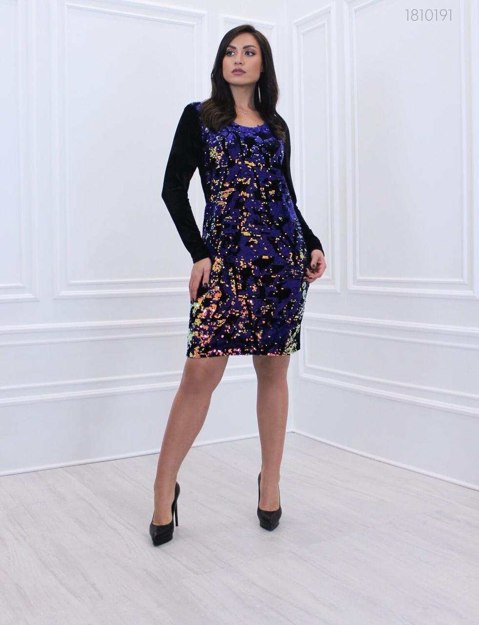 Нарядное женское платье Амора  (кобальтовый)