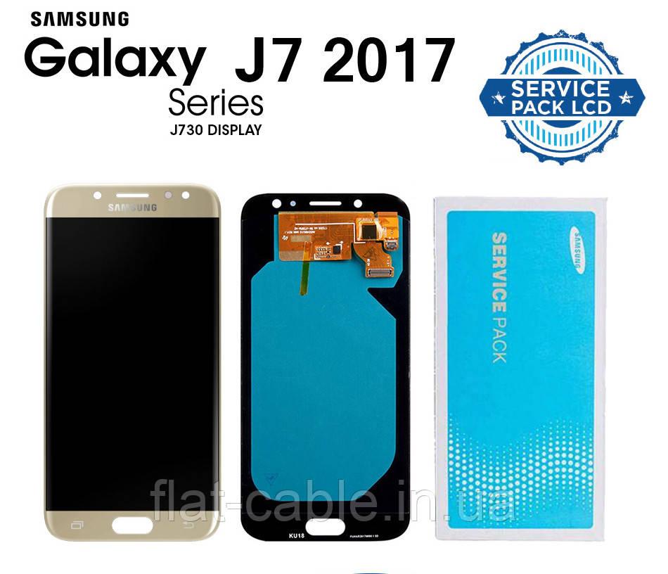 Дисплей + сенсор Samsung J730 J7 PRO 2017 Золотой Оригинал 100% SERVICE PACK GH97-20736C
