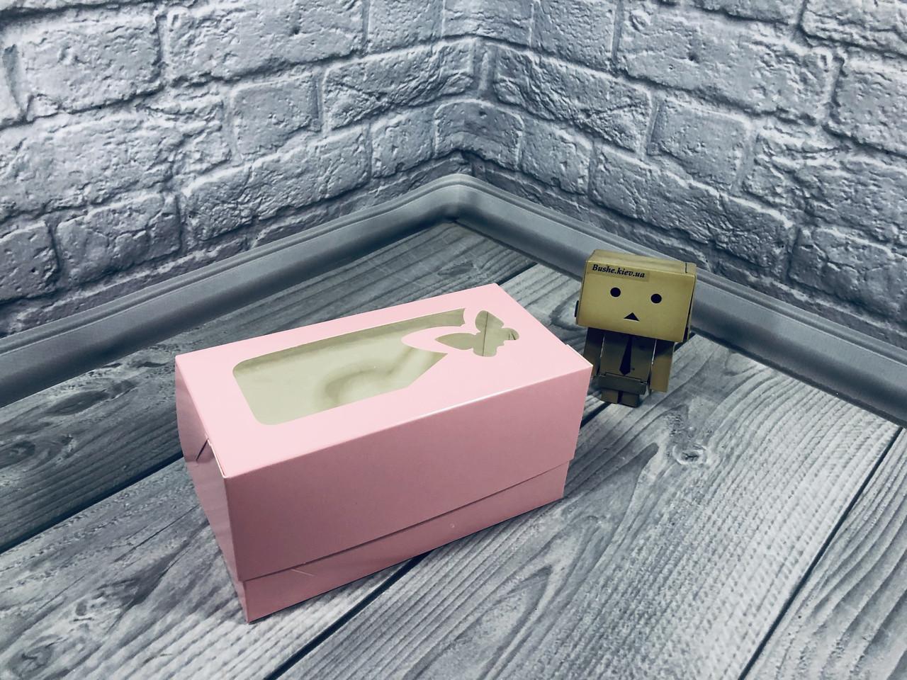*10 шт* / Коробка для 2-ух кексов / 170х85х90 мм / печать-Пудра / окно-бабочка